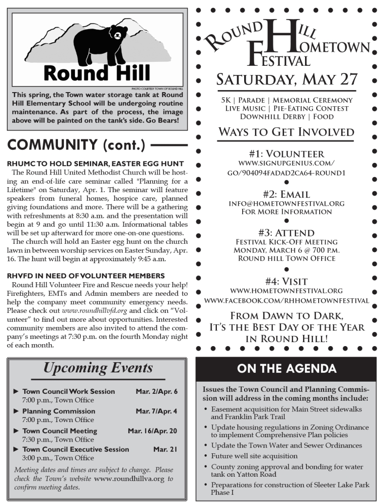 news-around-the-hill-2017-03-p4